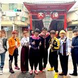 THE RAMPAGE 岩谷翔吾、浦川翔平が体当たりロケに挑戦、カンテレ音楽番組『ギュッとミュージック』第4回が放送