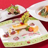 「ディズニーホテル」で味わうクリスマス限定メニュー!大切な人と素敵な時間を♪【東京ディズニーリゾート(R)】
