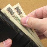 会社の飲み会で1万円札を出したら… 翌日恐ろしいことに気付く