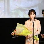 蒼井優、最優秀女優賞受賞に「新しい一歩を踏み出す時期にいただけて光栄」