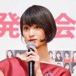 有吉弘行、剛力彩芽と前澤友作氏の破局報道に歓喜? 「我々には朗報」