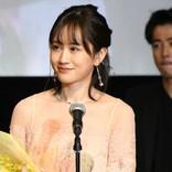 前田敦子、映画愛を爆発「夢が詰まっている」 TAMA映画賞で最優秀女優賞受賞