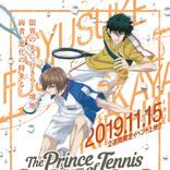イベント上映中の『テニプリ BEST FESTA!! 王者立海大』2020年開催決定!Blu-ray&DVDに先行抽選申込券!! 最新PVも到着