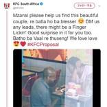 南アフリカのKFC店内でプロポーズしたカップルに企業からの祝福ラッシュ