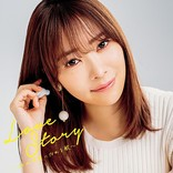 指原莉乃がCDジャケット、サカナクション&安室奈美恵&スキマスイッチら全33曲収録のコンピ
