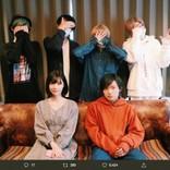 """有村藍里が""""メンヘラ女子""""役 MV出演のお礼でミオヤマザキからゲームに誘われる"""