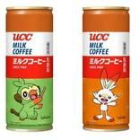 『ポケモン』×「UCCミルクコーヒー」♪ 期間限定のポケモン缶でコーヒーが飲める♪