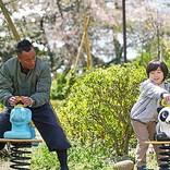 長渕剛主演映画『太陽の家』の予告編と場面写真が公開、広末涼子や瑛太の姿も