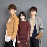 舞台「暁のヨナ」生駒里奈&矢部昌暉&陳内将、頼もしくなって帰ってきた3人の稽古裏話や関係に迫る