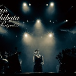 柴田 淳 フジテレビ系『アウト×デラックス』に初登場、再現女優・芳野友美と共にアウト女子会を開催