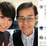 加藤茶の妻・綾菜、茶の貯金額に言及 「結婚したときは…」