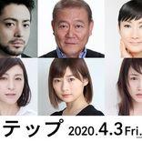 山田孝之、初シングルファザー役で新境地「とっても大変な1ヶ月間だった」
