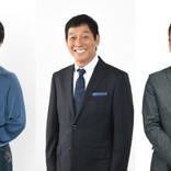 日本テレビ・東京オリンピック中継は明石家さんま×上田晋也×有働由美子!