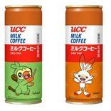 世界初の缶コーヒー50周年! UCCミルクコーヒーのポケモン缶発売