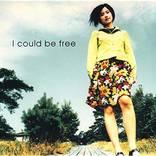 『I could be free』は原田知世の自信と確かなキャリアの積み重ねを感じる佳作