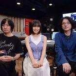 『天気の子』ヒロイン役・森七菜が歌手デビュー、映画主題歌に挑戦