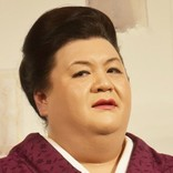 """AKB48の握手券600枚買った""""信号機とAKBの二刀流達人"""" こじはるを信号に例える感性にマツコ「本人は嬉しくないと思う」"""