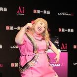 渡辺直美、吉村崇とは「カラオケで仲良しに」 「プライベートではしっとり系の歌が好き」