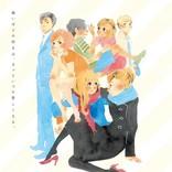 志村貴子『どうにかなる日々』劇場アニメ化 ビジュアル&特報公開