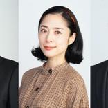 深津絵里、藤山直美と念願の初共演 正月SPドラマ『最後のオンナ』追加キャスト発表