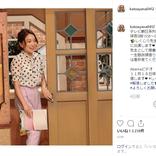 加藤綾菜、夫・加藤茶との初キス時にあるメンバーがサプライズ登場していた!