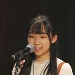 国際声優コンテスト「声優魂」最優秀賞に鳥取の高校2年・田中苑希「声優への道に背中を押された気分」