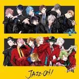 『JAZZ-ON!』ランズベリー・アーサー&石谷春貴よる店内放送も! タワーレコード池袋店コラボ決定