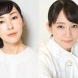 『時効警察はじめました』麻生久美子と吉岡里帆の体を張ったプロレスシーンが話題に