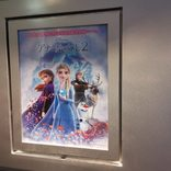 もしピエール瀧が「アナと雪の女王2」のオラフを演じていたら伝説になった理由