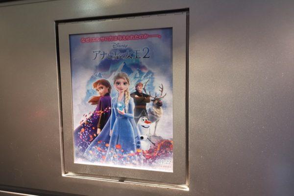アナ と 雪 の 女王 2 オラフ 声
