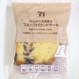 【最新コンビニスイーツ】焼き菓子にも注目! 今食べたい厳選スイーツ