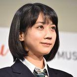 """令和を代表する女優へ!松本穂香、主演作続く理由は""""ユーモアと透明感"""""""