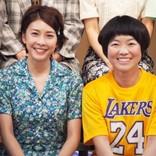 イモトアヤコ結婚に竹内結子「友として最高の喜び」 出川哲朗「反対する人、日本に一人もいない」