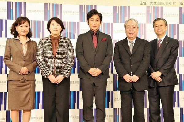 (左から)迫久見子、浅井智誉子、片岡愛之助、水口一夫、安孫子正