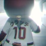 東北楽天ゴールデンイーグルス【クラッチ】の秘めた想いとは…?<PERSOL>パ・リーグ全6球団のマスコットたちのメッセージムービー