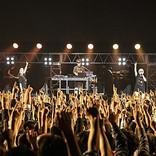 m-floの20周年記念ライブにlovesアーティスト集結