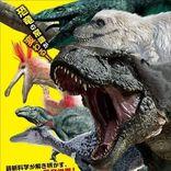 田辺誠一&大塚寧々、劇場版『ダーウィンが来た!』でナレーション
