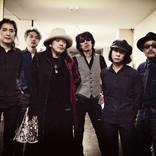 SION、今年の野音公演を全曲完全収録したライブ映像作品を2020年1月にリリース