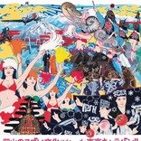 『東京キャラバン in 岡山』に福原充則が初参加 さんぴんの板橋駿谷・永島敬三・福原冠ら俳優陣と、備中神楽やダンサー・パフォーマーらも競演