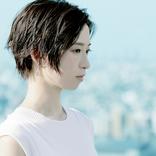 立花綾香 『あいいろ』Music Video &親交の深いアーティストからのコメントを公開