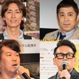 全員若い! ナイナイ、FUJIWARA、宮川大輔ら25年超前の集合写真に反響