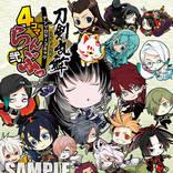 『刀剣乱舞-ONLINE-』アンソロジーコミック『4コマらんぶっ弐』発売!