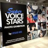 八代拓の悪戯な微笑と美しい肉体が…!禁断のメイキングムービーをご紹介♪ 写真展『SUPER VOICE STARS PHOTO EXHIBITION by LESLIE KEE』