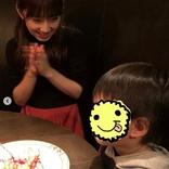 """小倉優子、次男3歳の誕生祝い2ショット&""""ママ友""""からのバースデーケーキ公開で「なんかほのぼの」「息子さんたちも幸せですね」"""