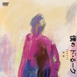 上口耕平ら男性キャスト5人のみの会話劇 舞台『僕のド・るーク』のDVDが発売決定