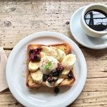 【2019年最新版】京都の美味しい朝ごはんまとめ~老舗旅館の朝がゆからクロックマダム、おばんざいまで12選~