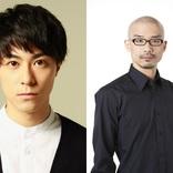 村田恒、うじすけ ら追加キャストが発表 『最遊記歌劇伝-Oasis-』の全キャストが決定
