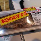 高知県に伝わる安いカツオのたたきを超ウマくする料理『土佐巻き』が最高