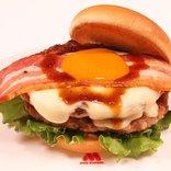 肉肉しい冬の贅沢ご褒美! モスバーガー新製品「とびきりベーコン&チーズ」が期間限定登場