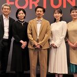 日本で世界初演! 主演の森田剛が「日本の上演が一番良かったと言われたい」と意気込み 舞台『FORTUNE』製作発表